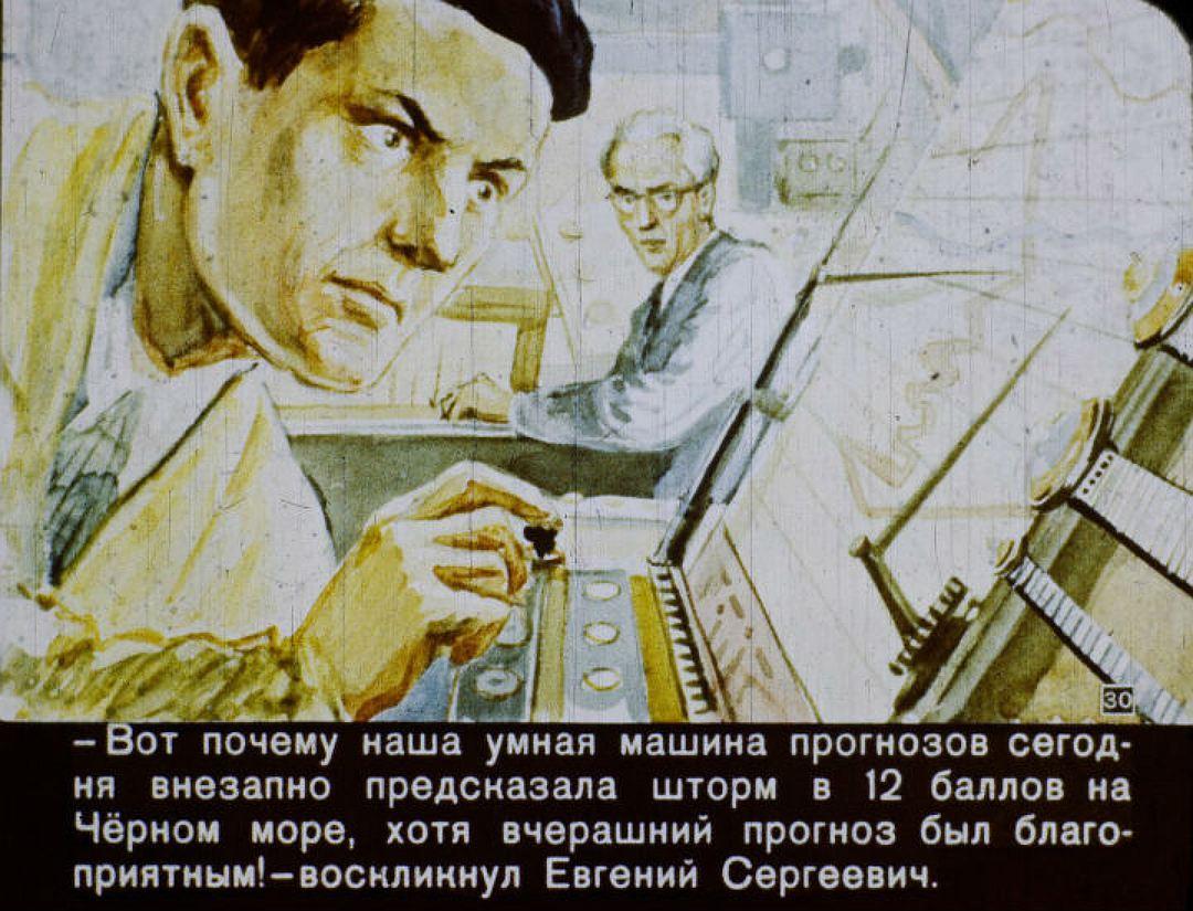 Отец Игоря сопоставляет факты. Фото: vk.com/id2118125.