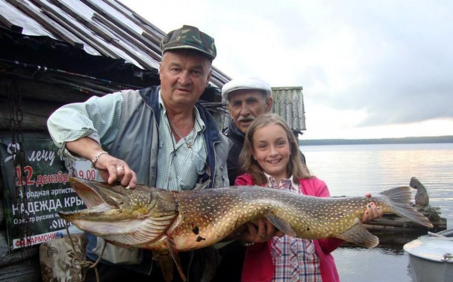 рыбак получил