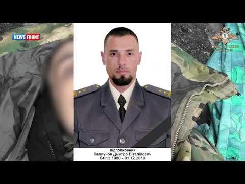 [18+] Найден третий ВСУшник, которого не эвакуировали украинские диверсанты