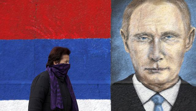 Сербы все еще расположены к России? В ЕС есть план, как это прекратить