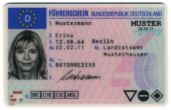 Права в Германии не купишь!