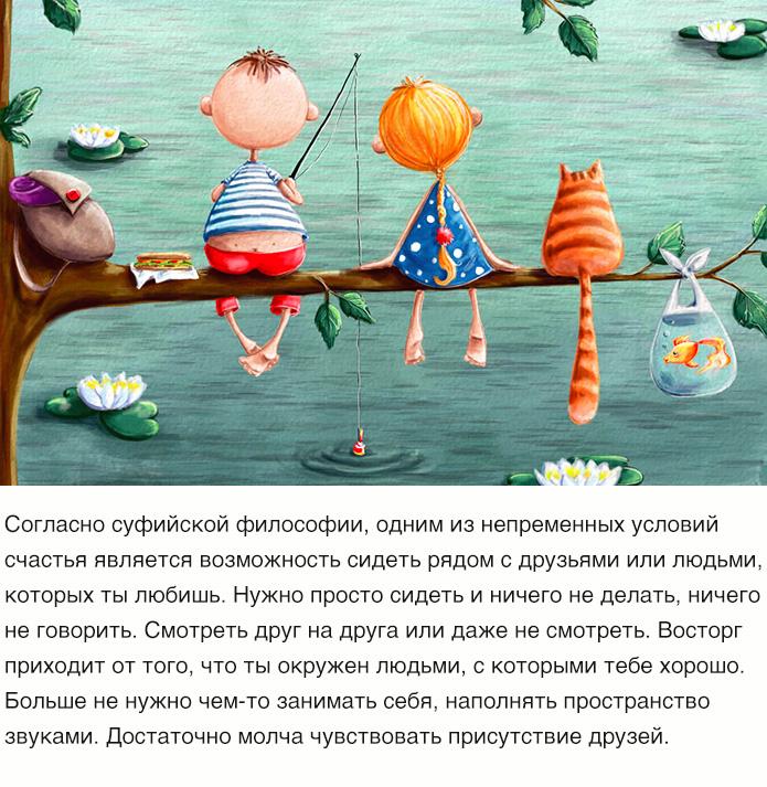Счастливые открытки