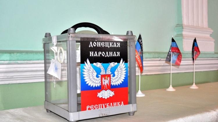 Киев назвал три условия проведения выборов в Донбассе