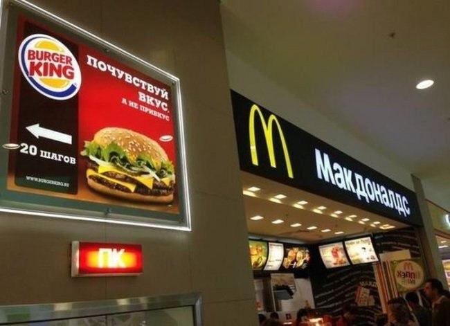 Главы «Бургер Кинг Россия» и «Макдональдс» сразятся на покемон-дуэли