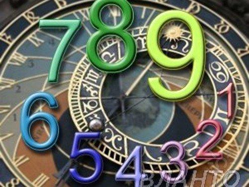 Нумерологический гороскоп на ноябрь 2017 года
