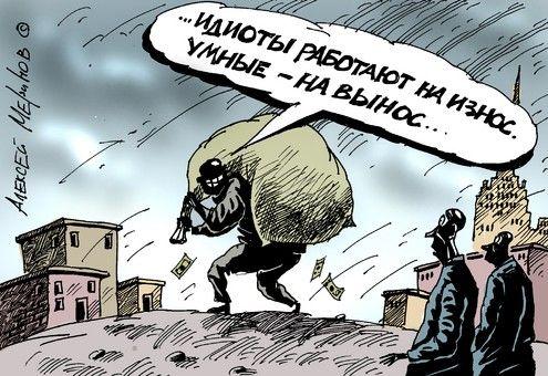 Следователя МВД уволили после пропажи 50 млн руб. из хранилища вещдоков