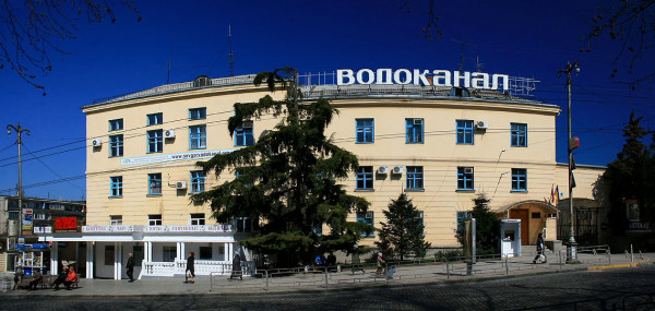 В Севастополе открылся новый…
