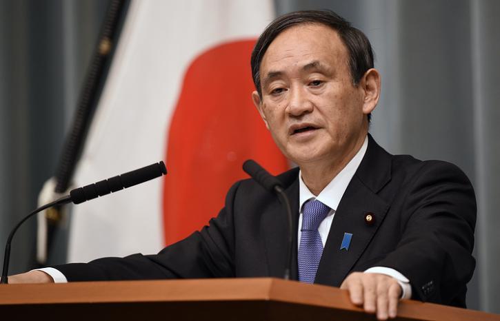 Япония отреагировала на заявление Шойгу по Курилам