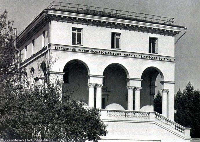 Проект советского «Умного дома»