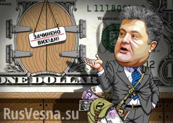 Украинский транзит: транш МВФ пойдет на погашение долга перед самим МВФ