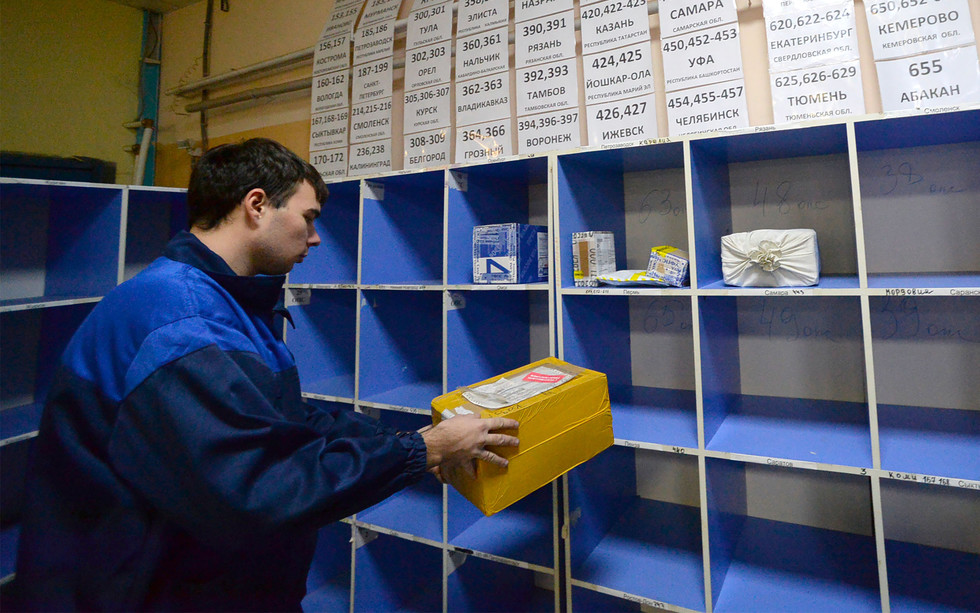 """Очень нервная работа: """"Подарки"""" из посылок. Почему воруют на Почте России"""