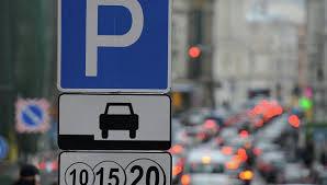 Названы улицы, на которых парковка станет платной