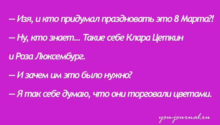 15 отборных анекдотов с одесским акцентом