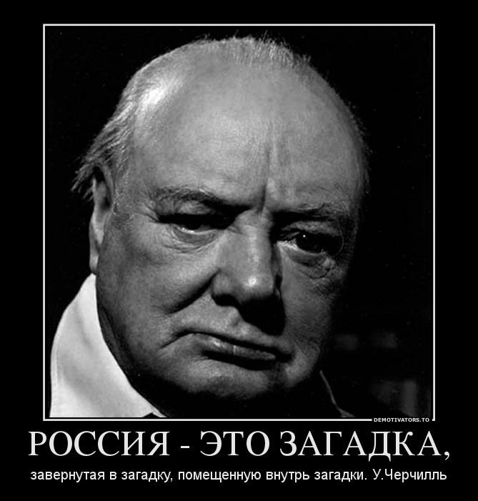 Страна 404. А правда ли, что Путин всё слил?