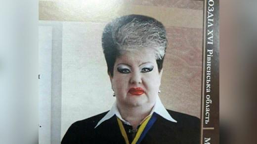 Украинская судья-«Джокер» ответила на шутки о своем пугающем макияже