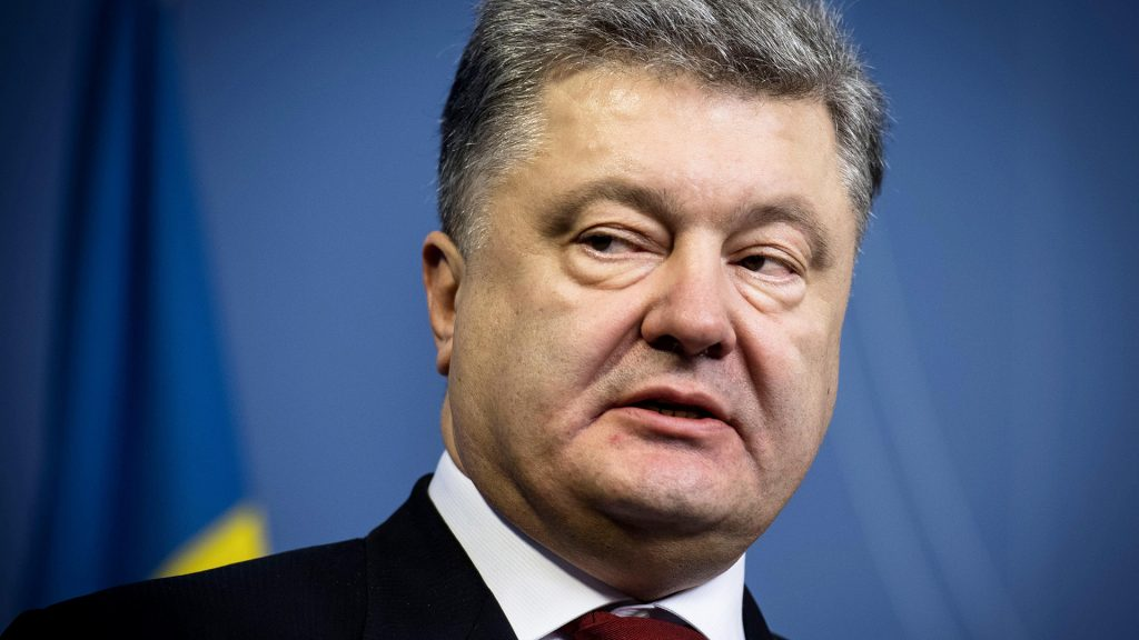 Порошенко провозгласил Украину космической державой