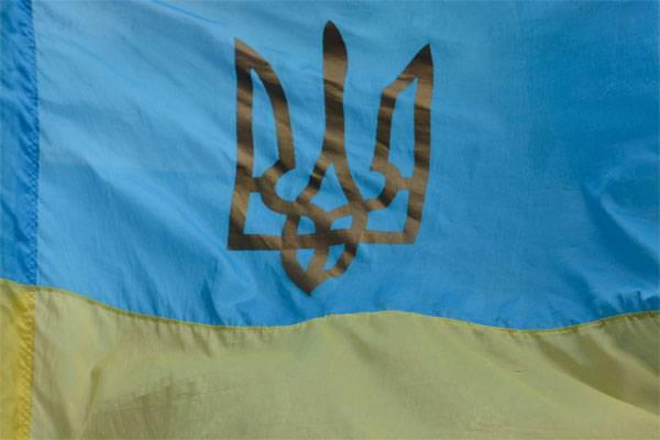 Укрстат сообщил о существенном превышении смертности над рождаемостью на Украине