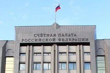 Счетная палата выявила массовые фальсификации при переводе пенсионных накоплений