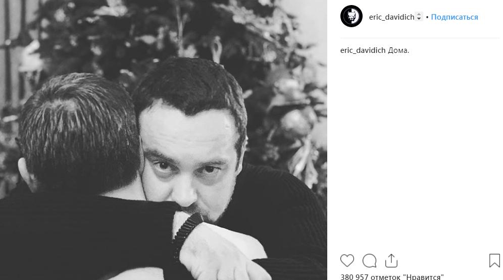 Девушка Эрика Давидыча рассказала о его угрозах из СИЗО