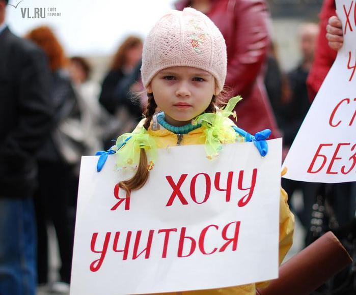 В российских школах необходимо навести порядок!