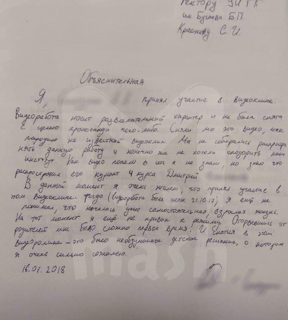 Курсантов-первокурсников Ульяновского училища сдал старший товарищ
