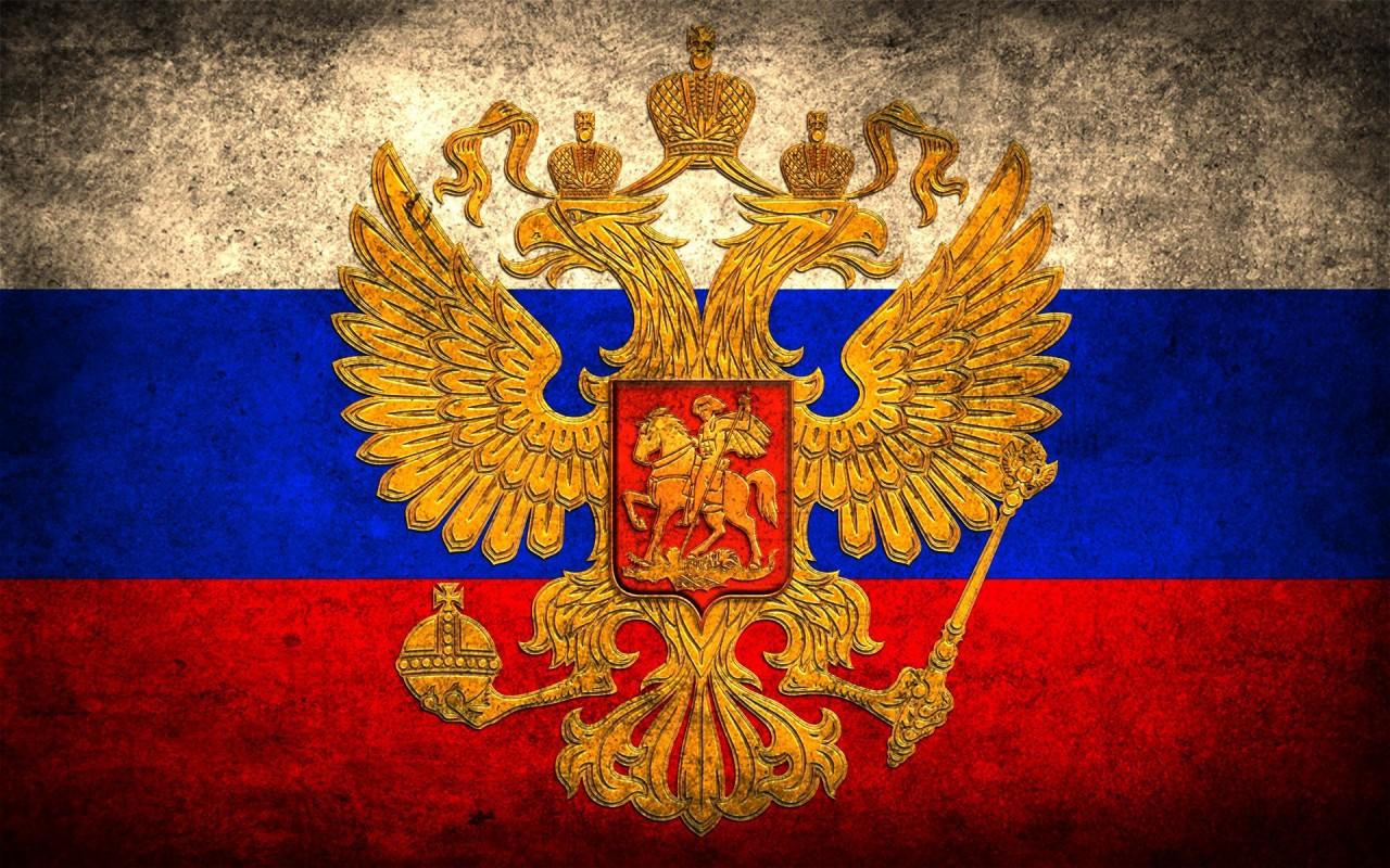 Я поднимаю свой флаг моего государства!