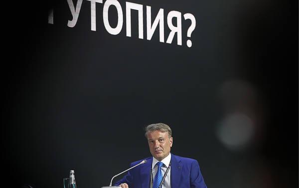 """Большинство банков РФ не стали запускать """"новогодние"""" вклады"""