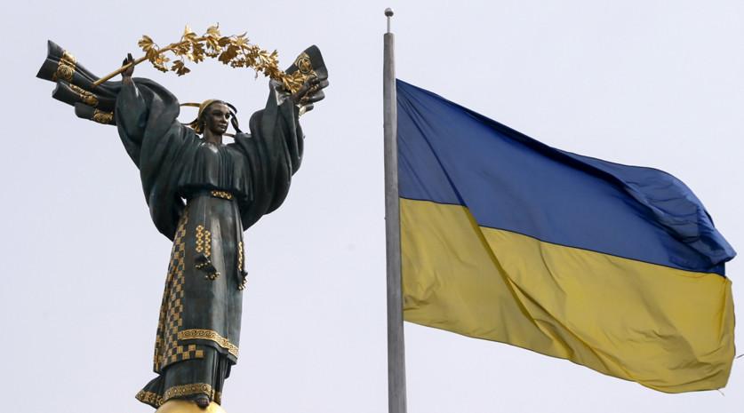 Исковой механизм: чего добивается Киев, требуя от Москвы новых денежных выплат