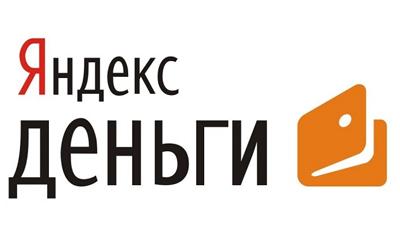 «Яндекс»  дает пользователям возможность переводить деньги между банковскими картами