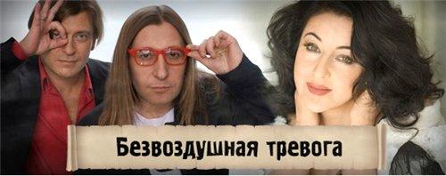 Великолепная Тамара Гвердцители в дуэте с «БИ-2» — шикарное соединение грузинского вокала и русского рока!