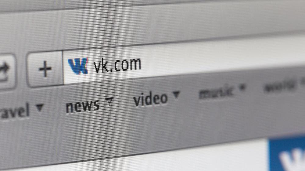 """Мессенджер """"ВКонтакте"""" стал доступен на Mac и Windows"""
