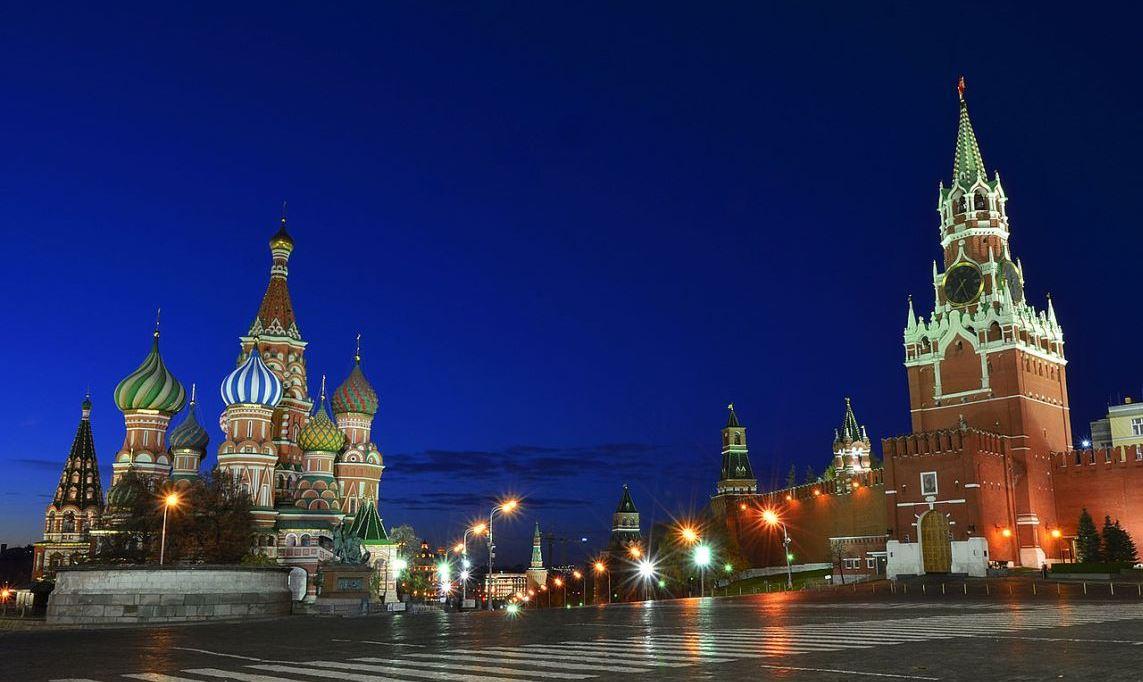 О сбережении российского народа