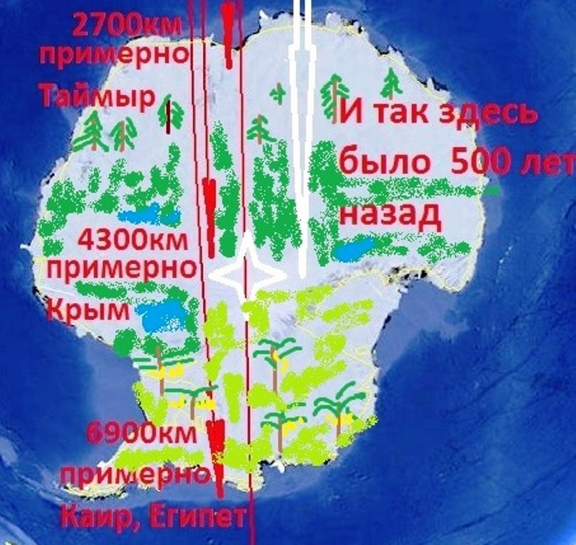 Расположение земель Антарктиды 400-800 лет назад