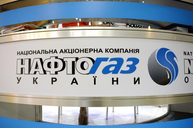 «Нафтогаз» предполагает 40%-ное увеличение цен на газ для Украины