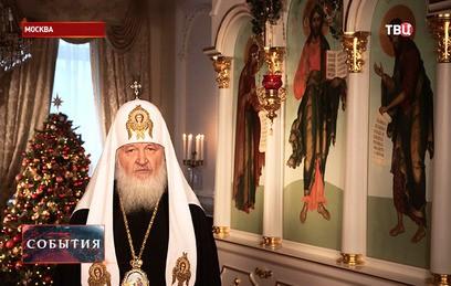 """Патриарх Кирилл пожелал верующим """"чувствовать в сердце Божественное присутствие"""""""