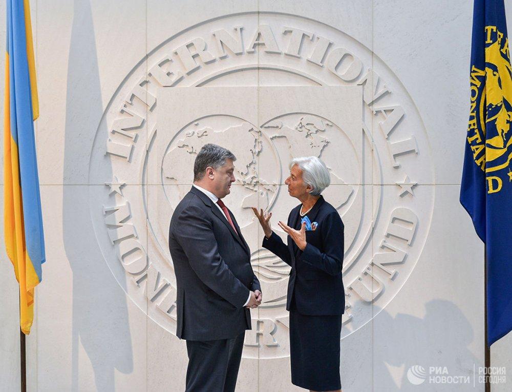 Это пугает. Что должна сделать Украина за четыре миллиарда от МВФ