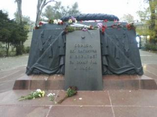 Одесса. Помним Великий Октябрь