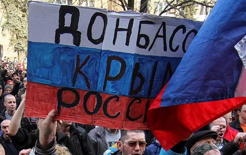 В Крыму предложили Зеленскому узаконить границы Украины без полуострова и Добнасса