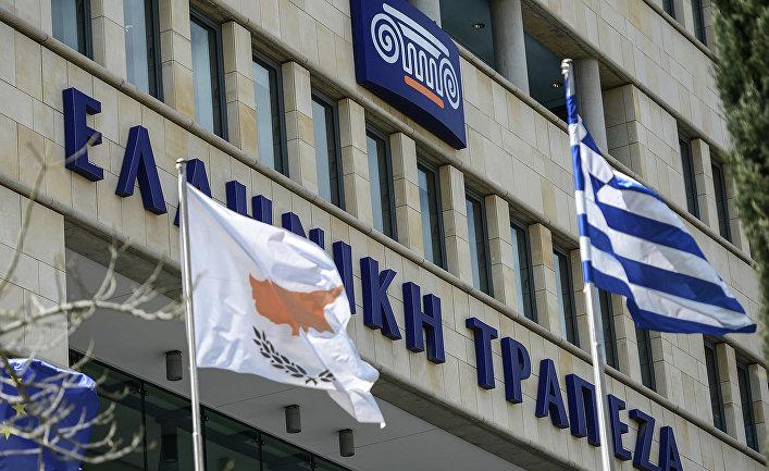 Украинские дипломаты опозорились на Кипре