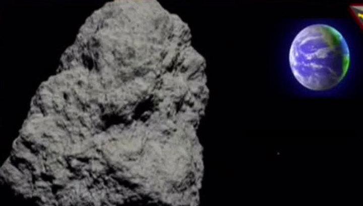 Земля разминулась со Скалой: новая встреча отложена на 500 лет