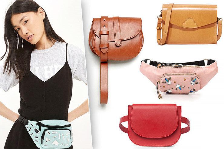 Актуальные модели поясных сумок, которые сочетаются с любым образом