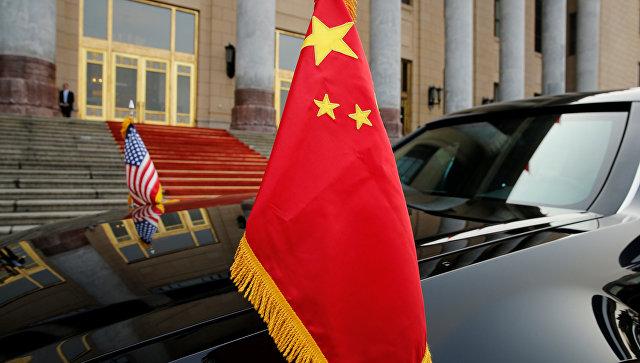 """""""Прощай, русский газ"""": почему американский триумф в Китае так быстро сдулся"""