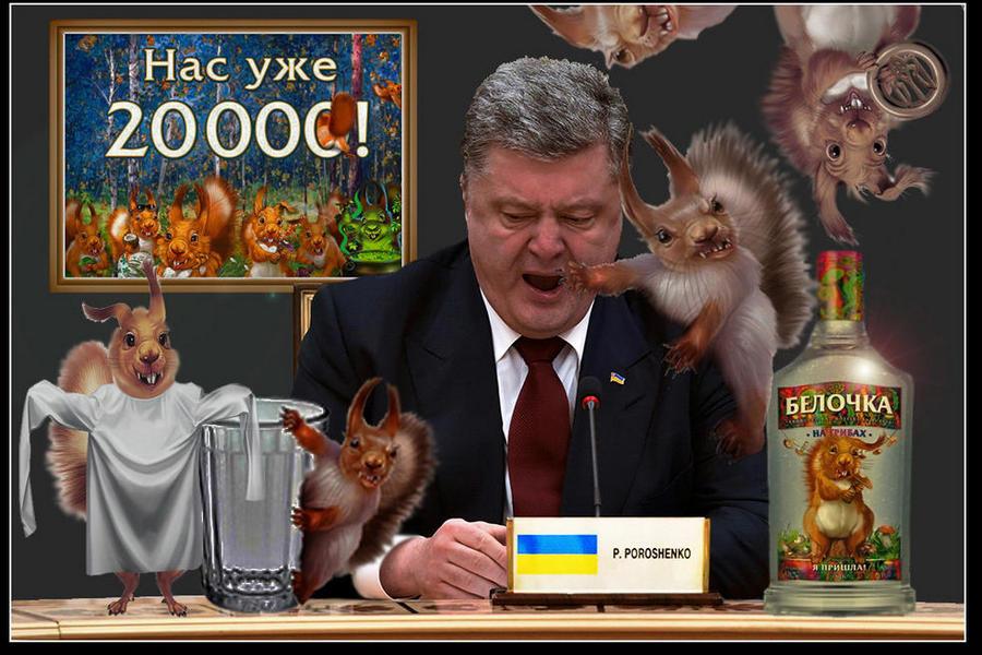 Белка против водки - Порошенко решил побороться с пьянством
