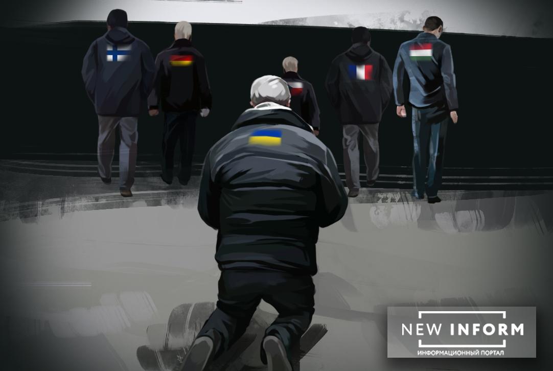 Потеря союзников: украинская «кампания лжи» разоблачена в ЕС
