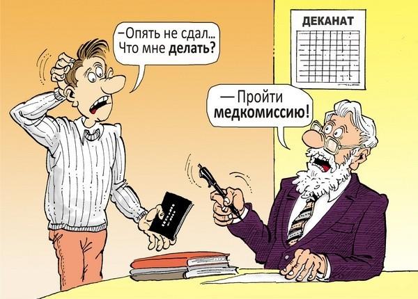 Байка про козла... Улыбнемся)))