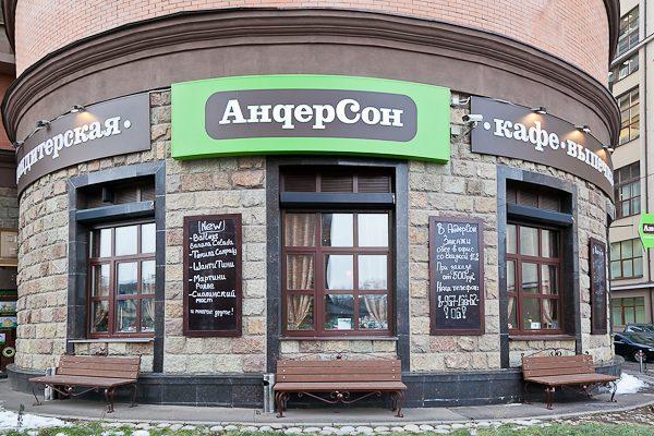 Владелица сети кафе «АндерСон» рассказала о беспричинных массовых проверках