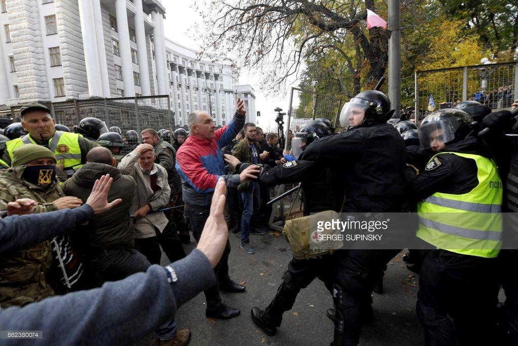 Киев сейчас, протесты под Верховной Радой (фото).