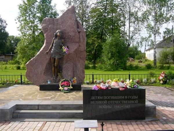 Эта трагедия произошла 18 июля 1941 года на железнодорожной станции Лычково Новгородской области