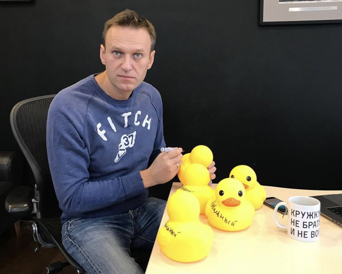 «Команда Навального» пыталась «шуточно» попиариться за счёт известного бренда