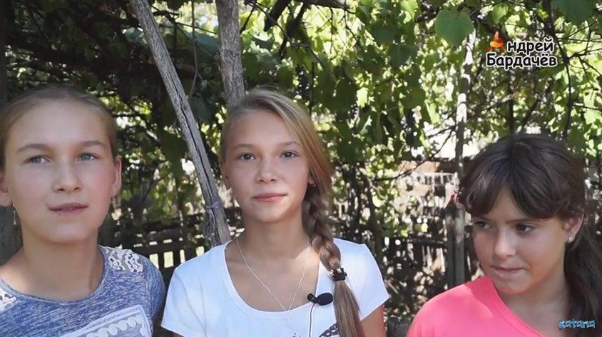 Светлые дети Донбасса.